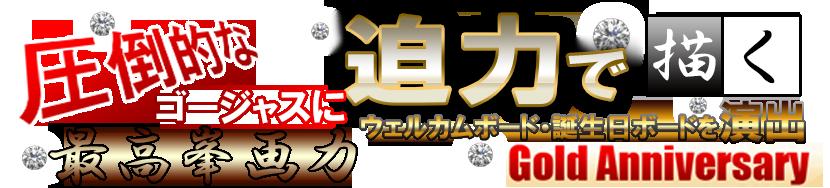 ウェルカムアニメ〜漫画アニメの激似制作代行〜